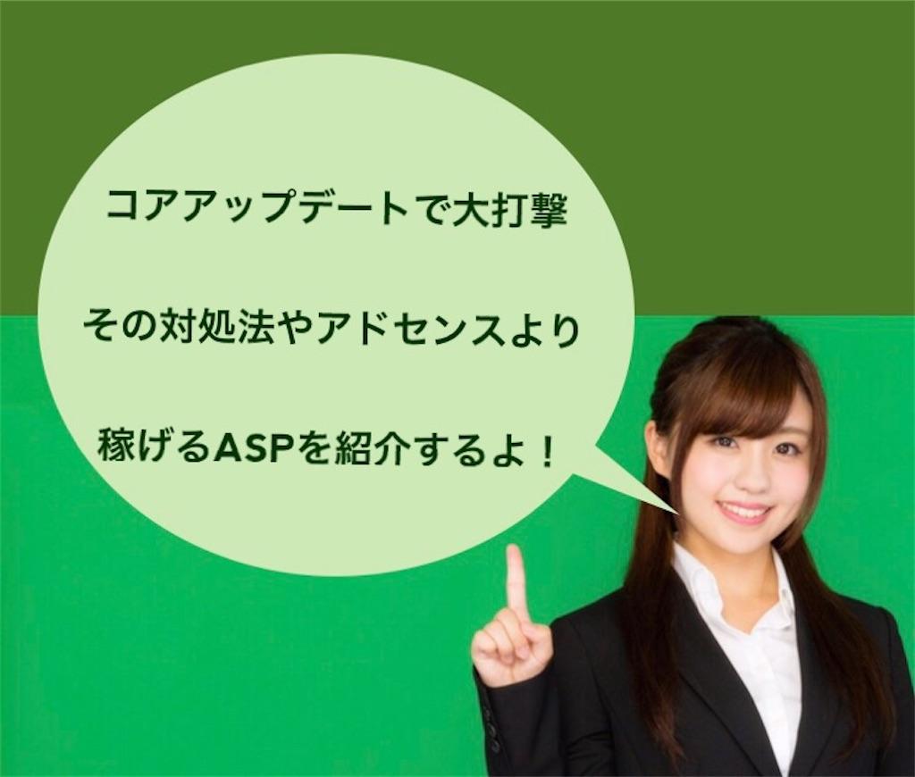 f:id:yumemiraitunagu:20200512191621j:plain