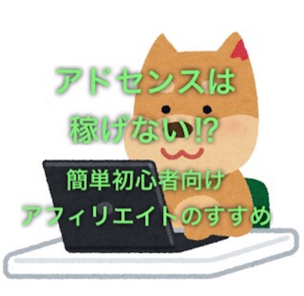 f:id:yumemiraitunagu:20200531051648j:plain
