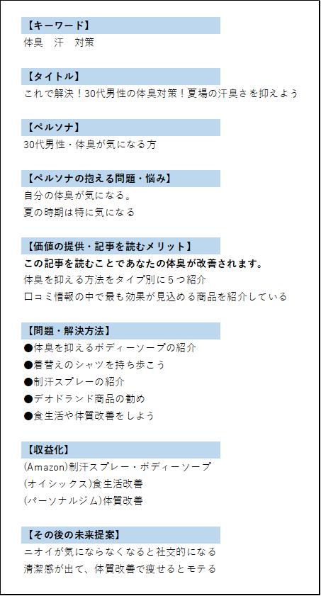 f:id:yumemiraitunagu:20200606001536p:plain