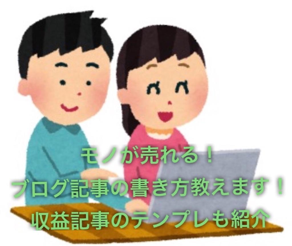 f:id:yumemiraitunagu:20200606044212j:plain