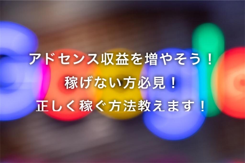f:id:yumemiraitunagu:20200630135321j:plain