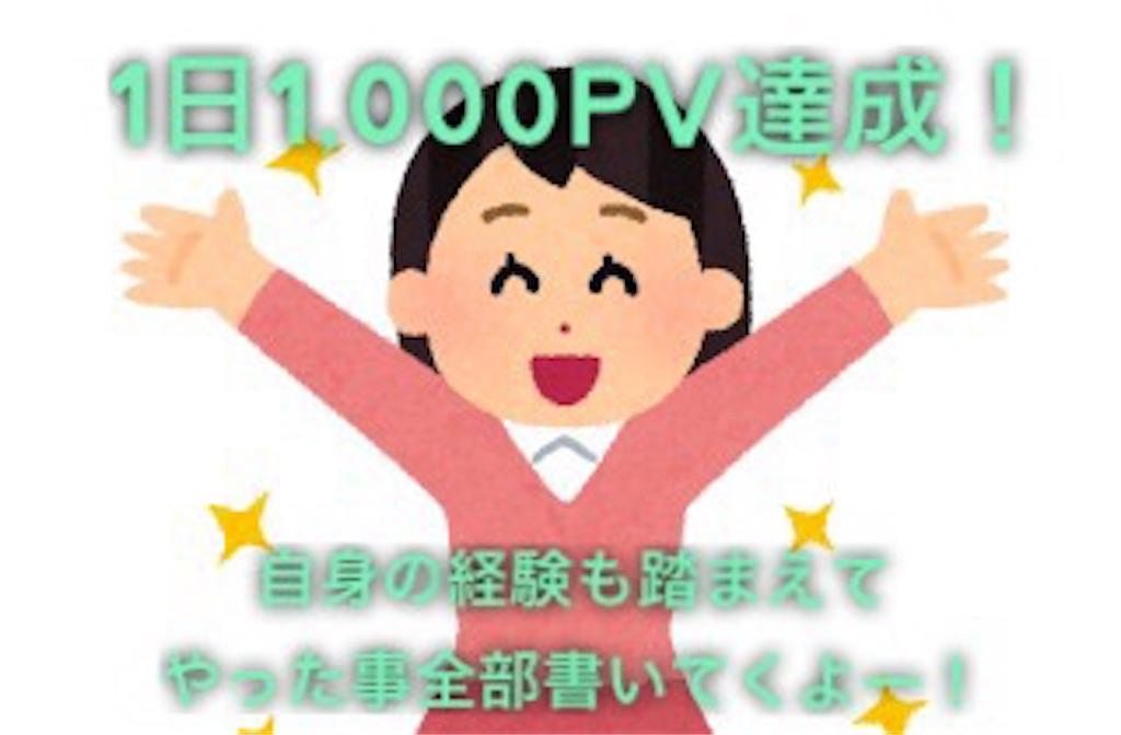 f:id:yumemiraitunagu:20200630185917j:plain