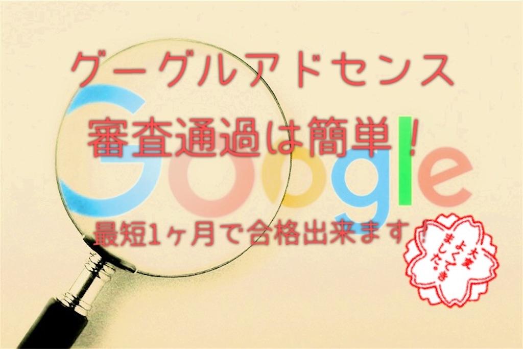 f:id:yumemiraitunagu:20200905131658j:plain