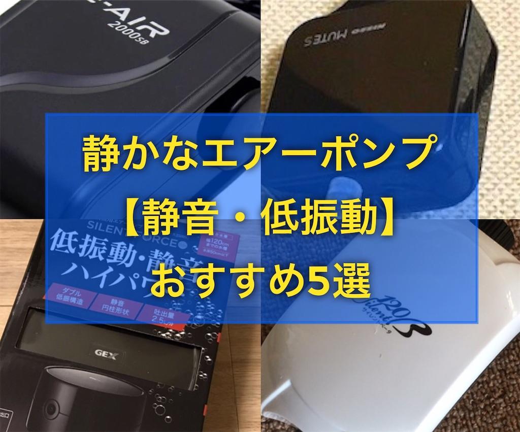 f:id:yumemiraitunagu:20210426040351j:plain