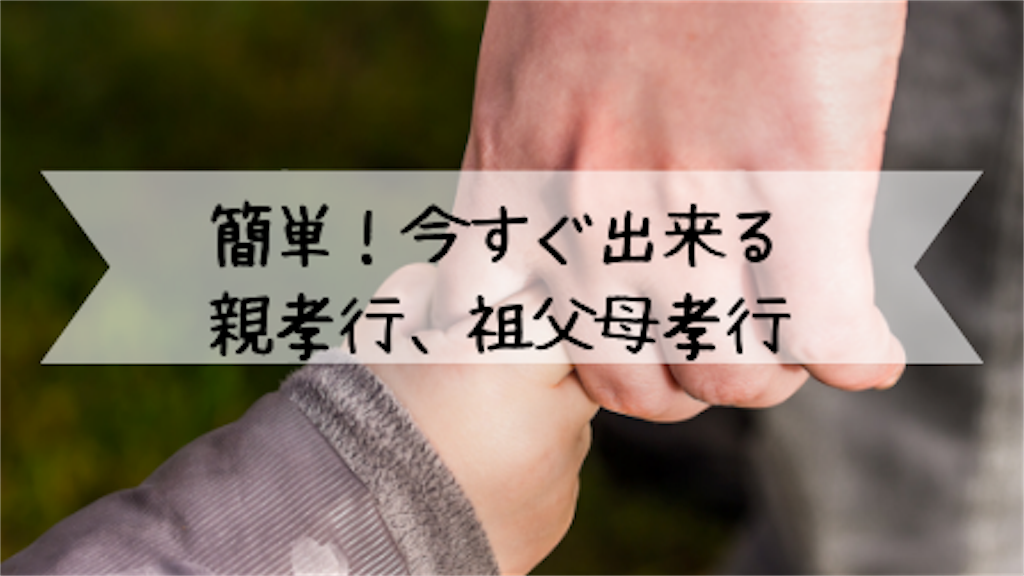 f:id:yumemiru58:20190201164546p:image