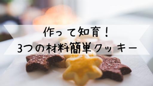 f:id:yumemiru58:20190204191149p:image