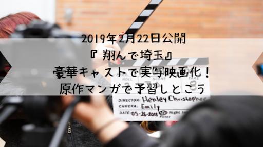 f:id:yumemiru58:20190222111223p:image