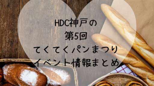 f:id:yumemiru58:20190304065817p:image