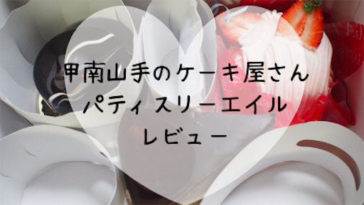 f:id:yumemiru58:20190304150443p:image