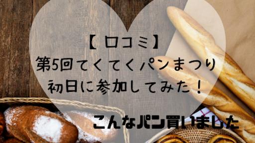 f:id:yumemiru58:20190309203608p:image