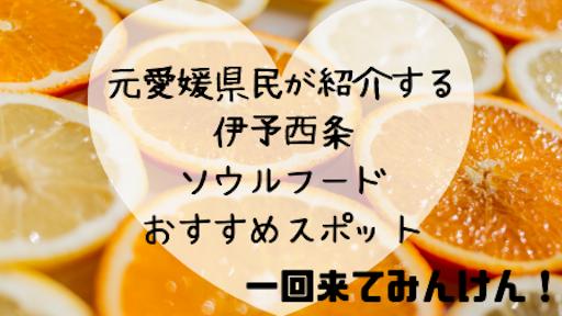 f:id:yumemiru58:20190321082549p:image