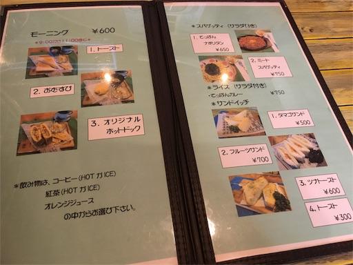 f:id:yumemiru58:20190324122116j:image
