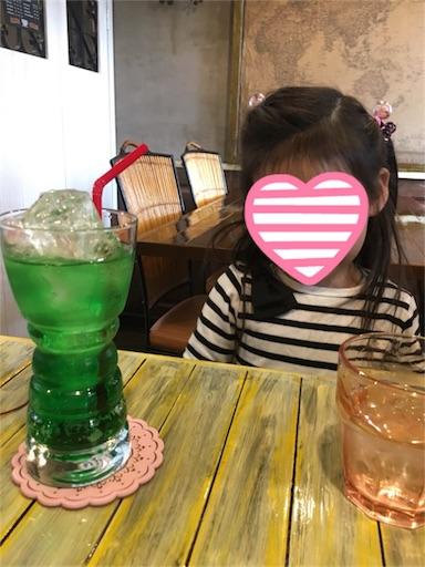 f:id:yumemiru58:20190324122335j:image