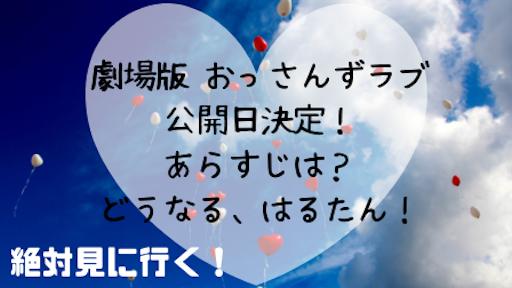 f:id:yumemiru58:20190325233921p:image