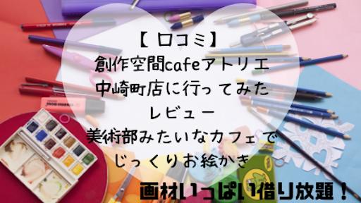 f:id:yumemiru58:20190411173212p:image