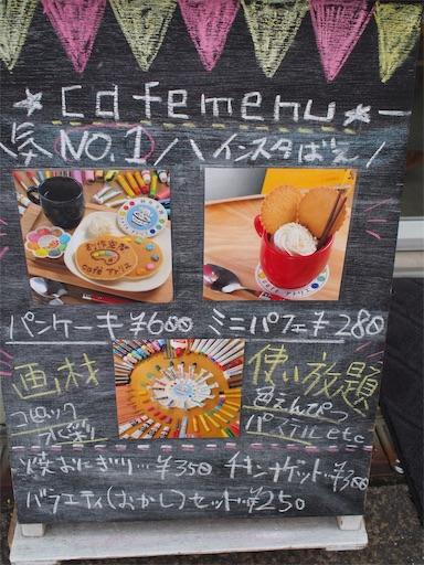f:id:yumemiru58:20190411174824j:image
