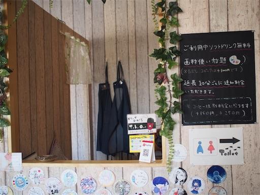 f:id:yumemiru58:20190411185748j:image
