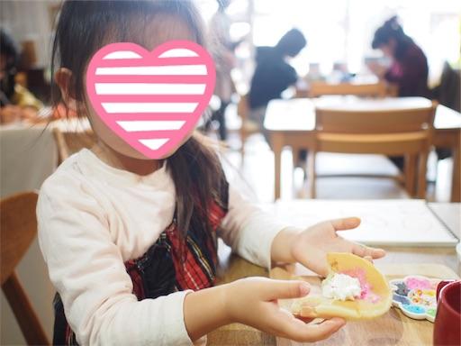 f:id:yumemiru58:20190411185914j:image