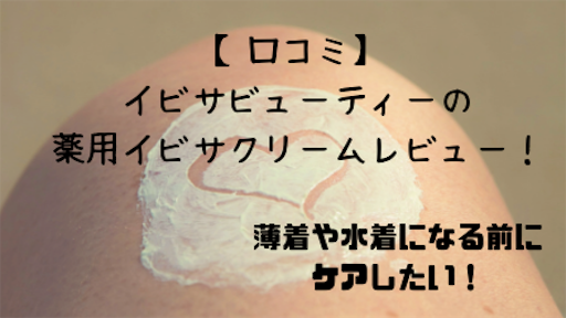 f:id:yumemiru58:20190513114017p:image