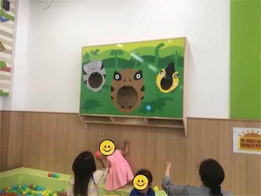 f:id:yumemiru58:20190615113126j:image