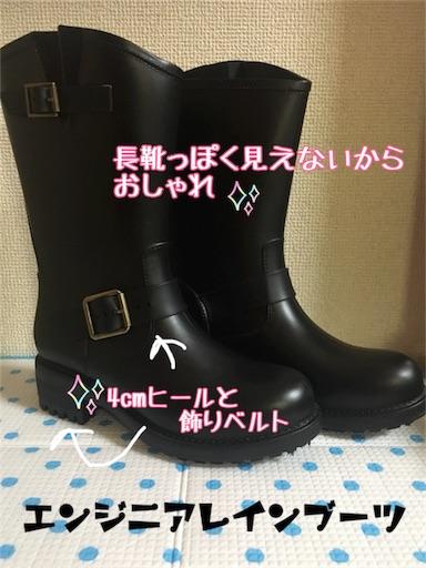 f:id:yumemiru58:20190621120746j:image