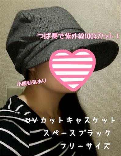 f:id:yumemiru58:20190621121819j:image