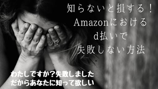 f:id:yumemiru58:20190704172930p:image