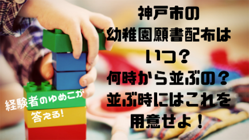 f:id:yumemiru58:20190720135712p:image