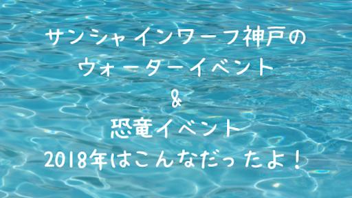 f:id:yumemiru58:20190804222917p:image