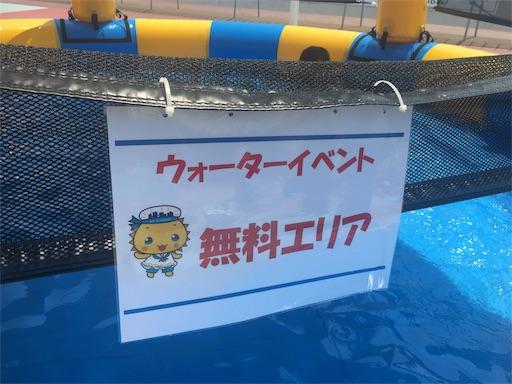f:id:yumemiru58:20190819222405j:image