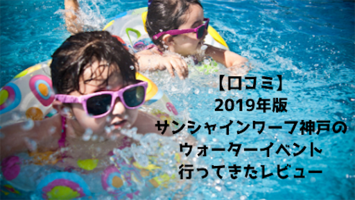 f:id:yumemiru58:20190819222414p:image