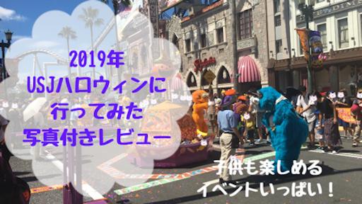 f:id:yumemiru58:20190911110504p:image