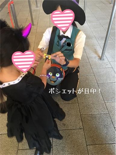 f:id:yumemiru58:20190911121226j:image