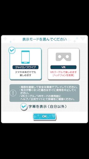 f:id:yumemiru58:20191031225944p:image