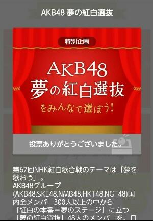 f:id:yumemiru_bambi:20161208233108j:plain