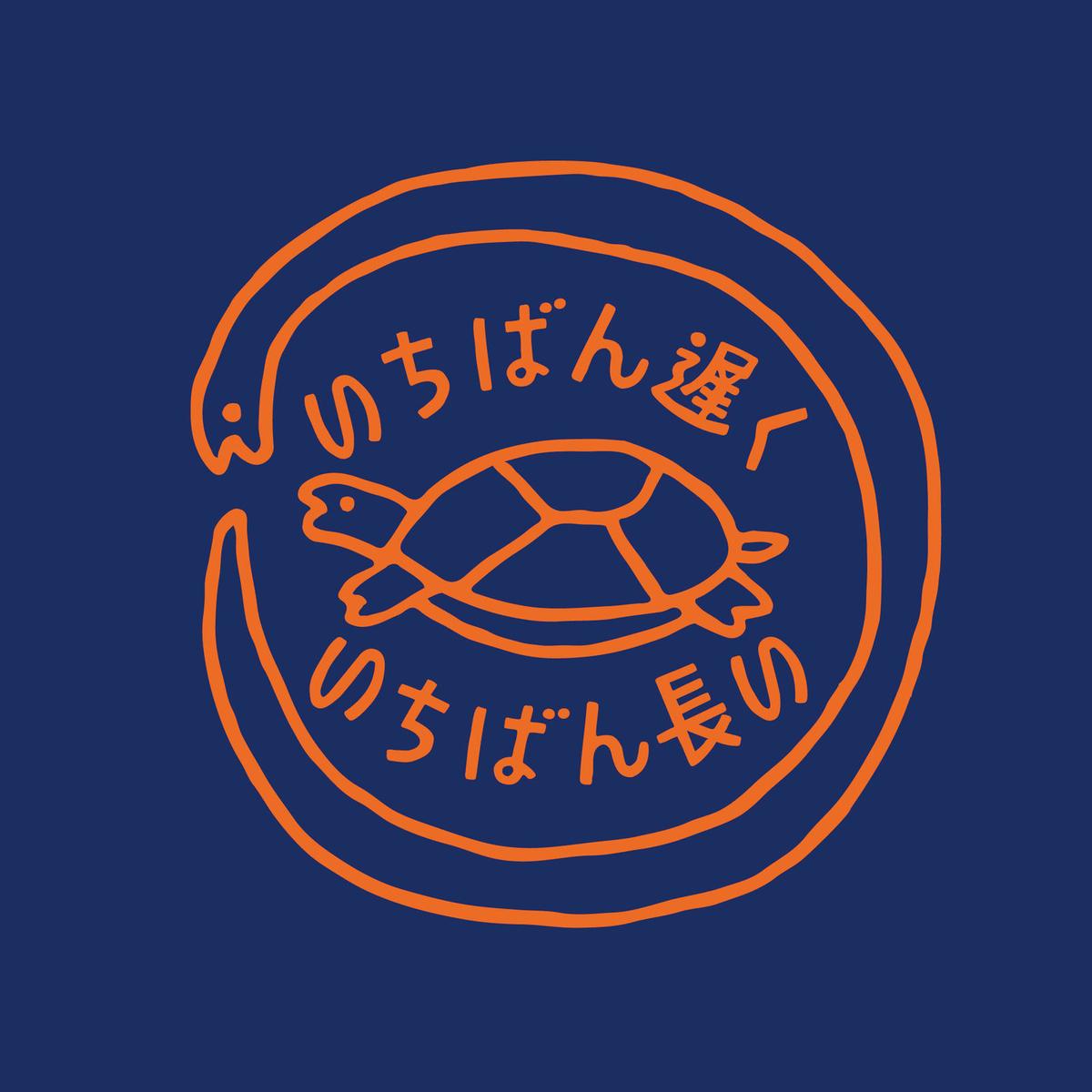 f:id:yumemiruminato:20200719160933j:plain