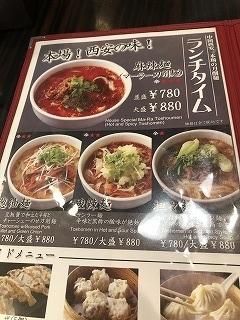 f:id:yumemiruoyaji:20190331180659j:plain