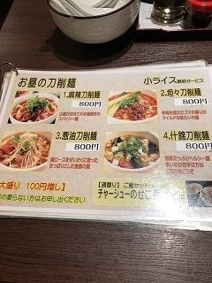 f:id:yumemiruoyaji:20190331184148j:plain