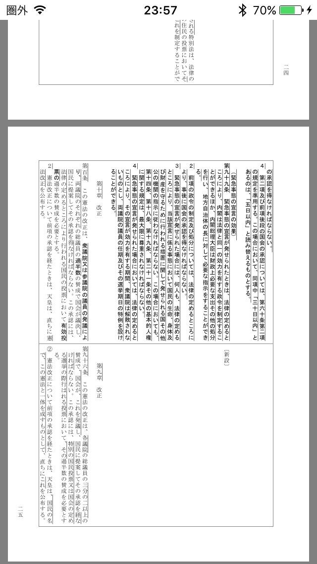 f:id:yumemirutotoro:20201227050916j:image