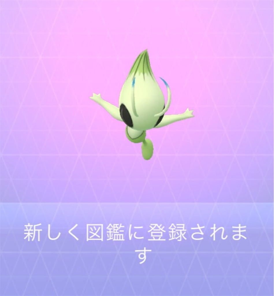 f:id:yumemiruwo:20180913105849j:image