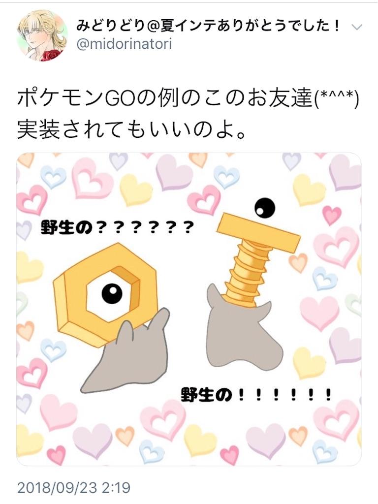 f:id:yumemiruwo:20180923133017j:image