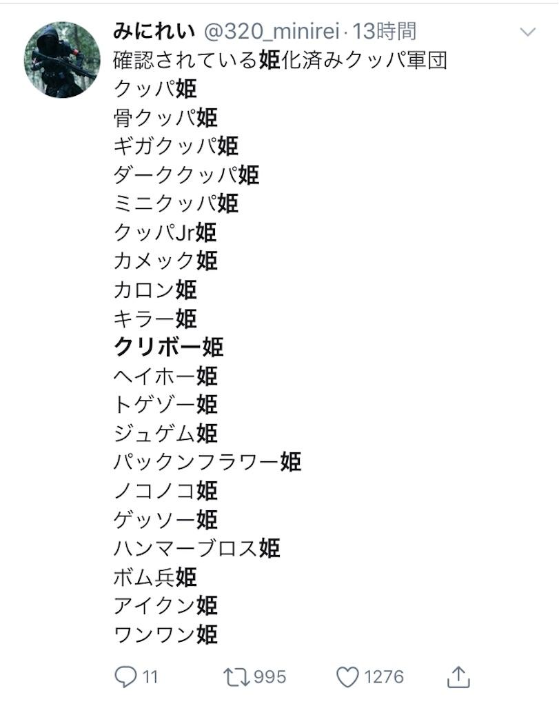 f:id:yumemiruwo:20180925114642j:image