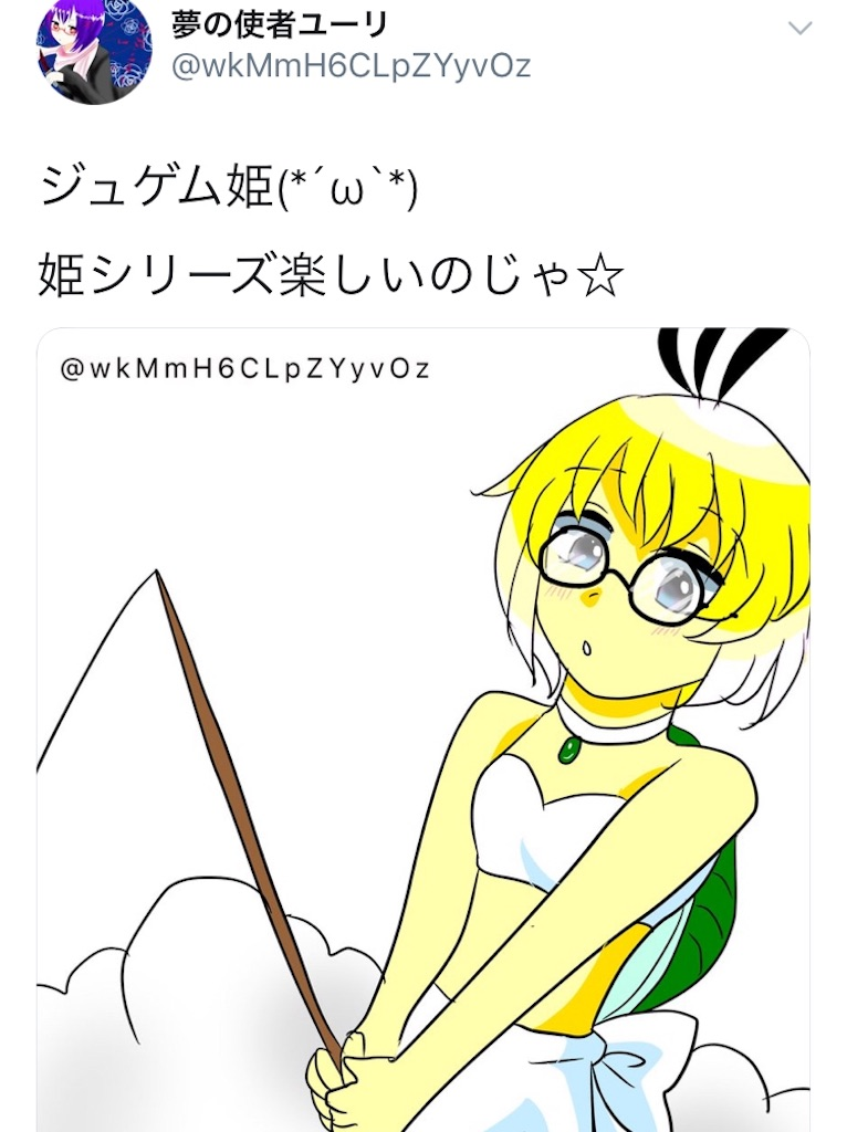 f:id:yumemiruwo:20180926022007j:image