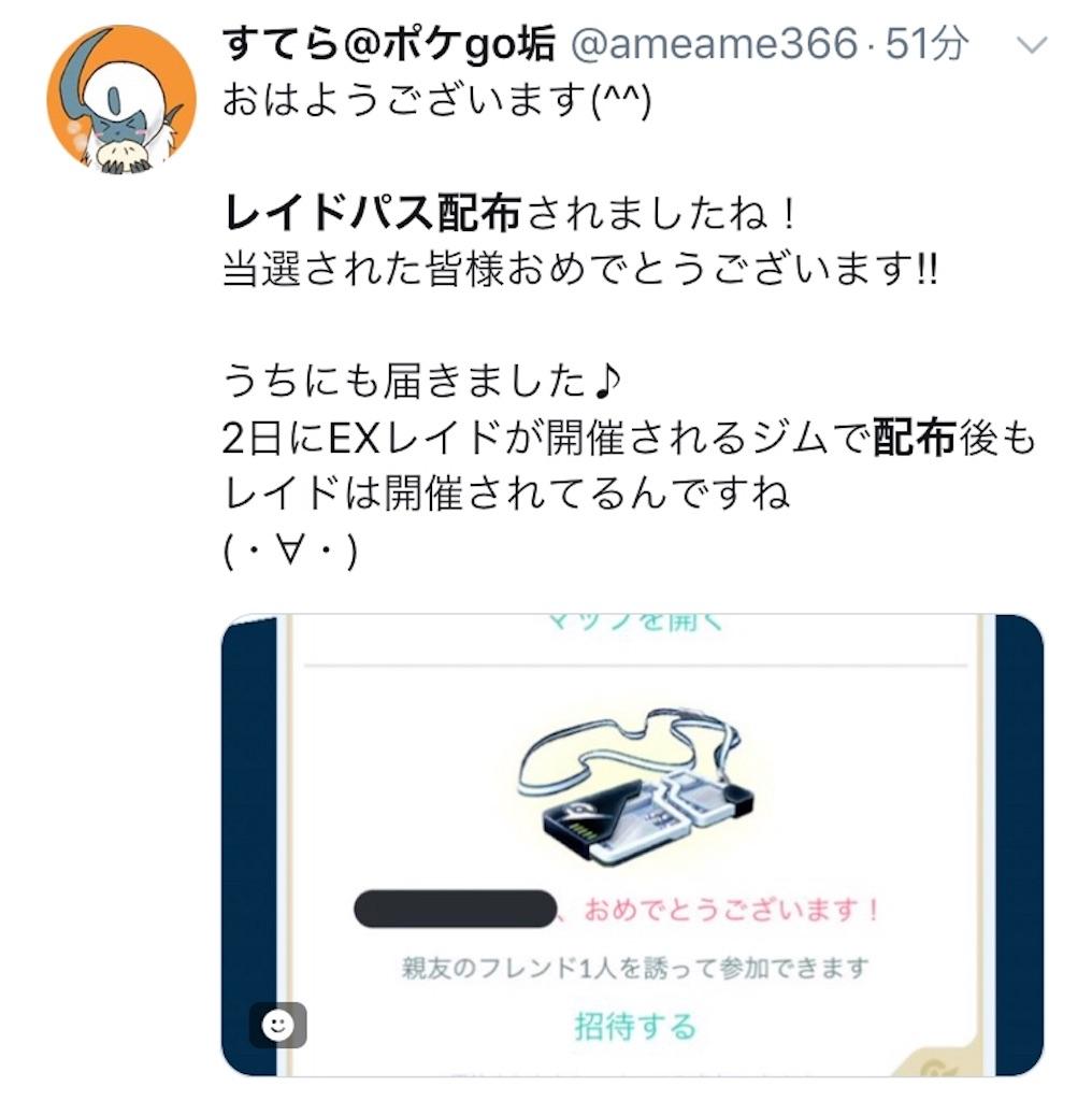 f:id:yumemiruwo:20180928075212j:image