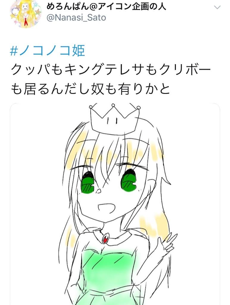 f:id:yumemiruwo:20180930172549j:image