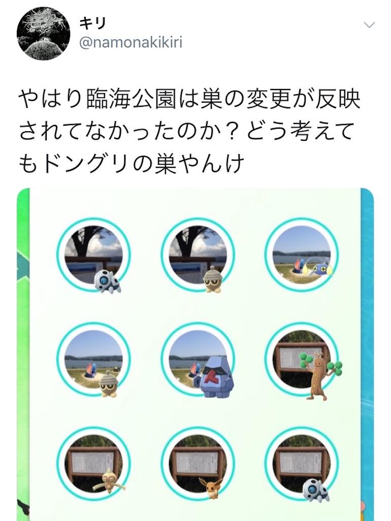 f:id:yumemiruwo:20181001115852j:image
