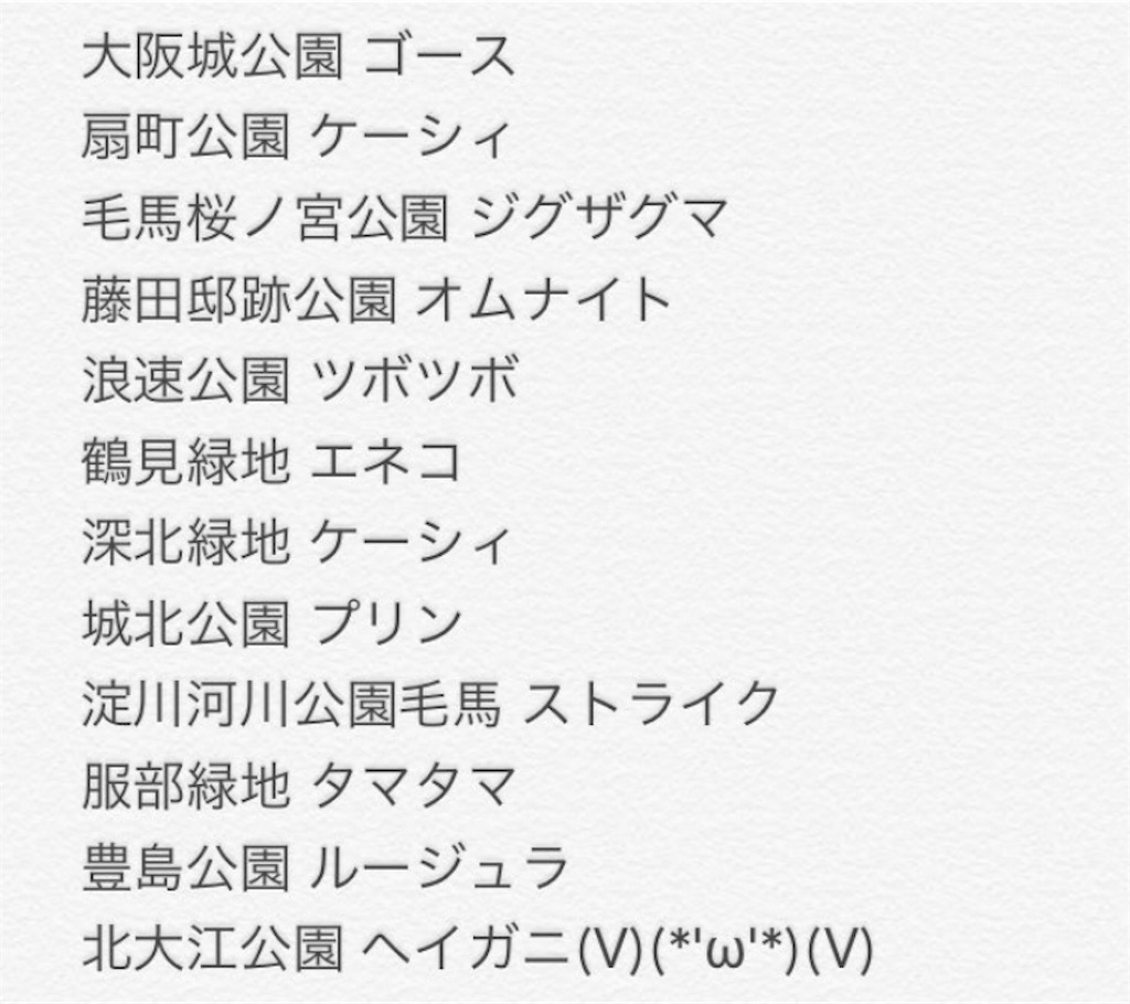 f:id:yumemiruwo:20181001144051j:image