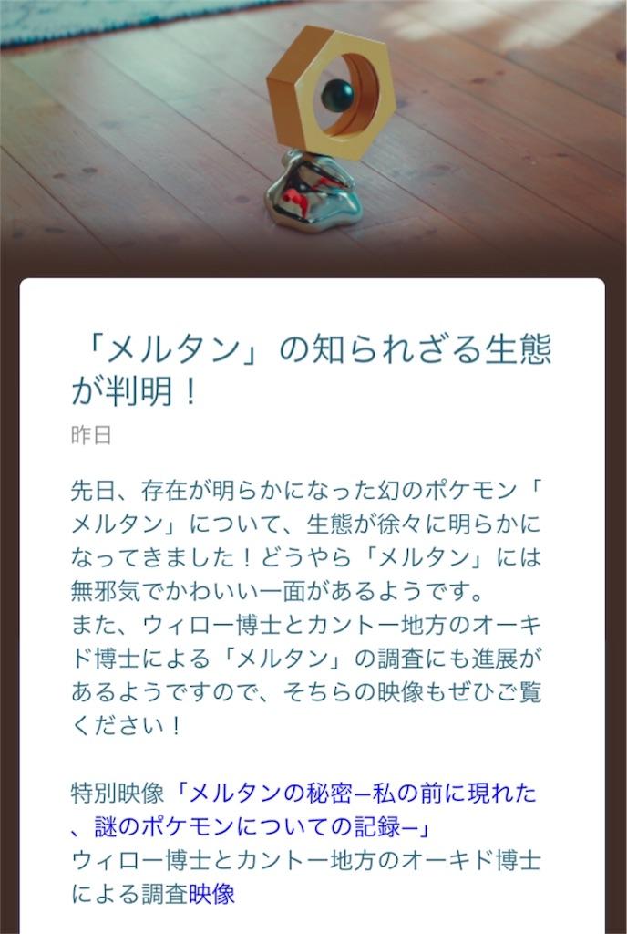 f:id:yumemiruwo:20181011073418j:image