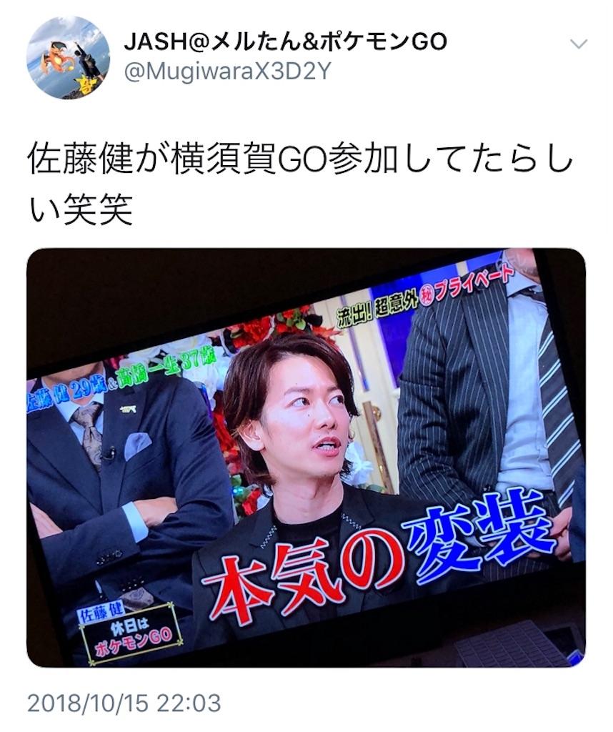 f:id:yumemiruwo:20181016002801j:image