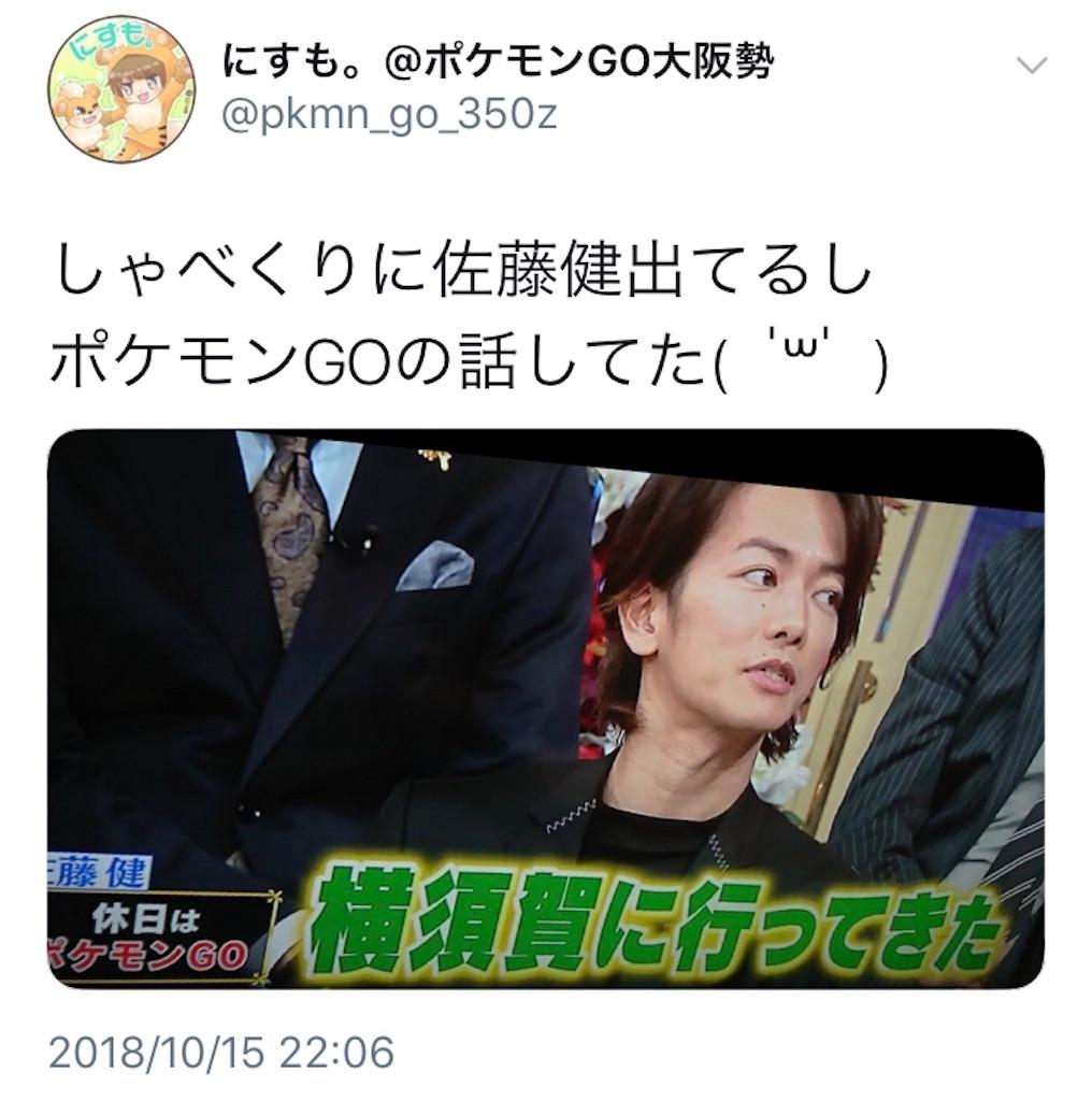 f:id:yumemiruwo:20181016002831j:image